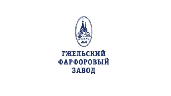 Гжель фарфоровый завод